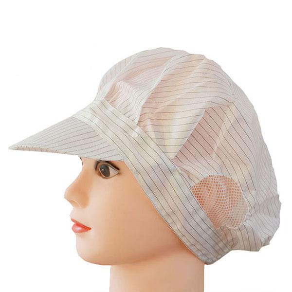 防静电白色条纹小工作帽
