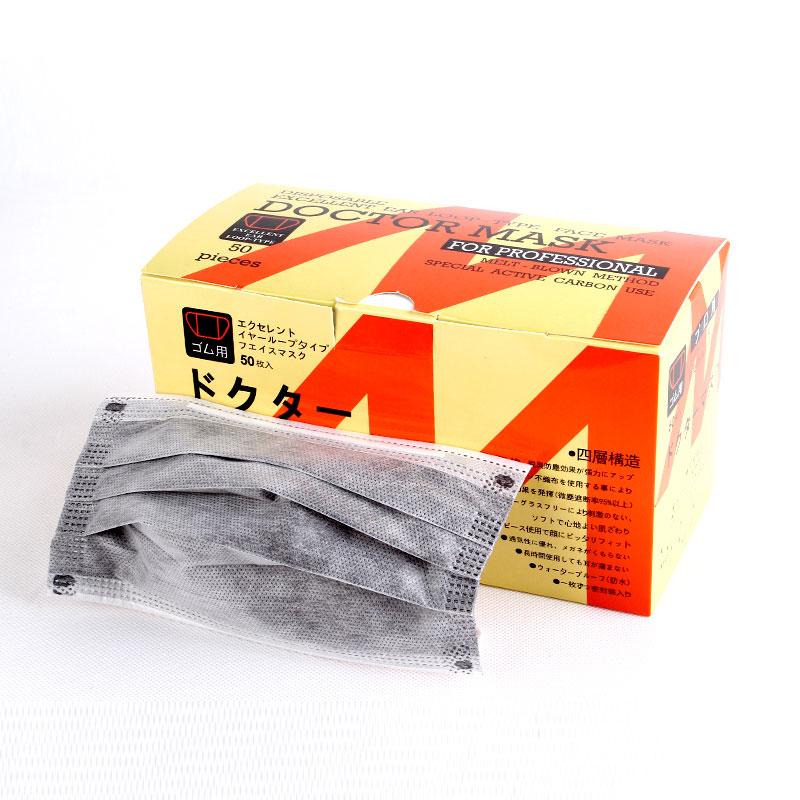 高效防护4层活性碳口罩