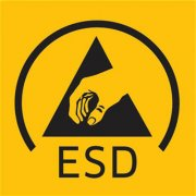 ESD基础知识第6部分:ESD标准