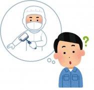 如何选择在食品工厂中使用有效的粘尘滚筒 食品工厂的卫生管理