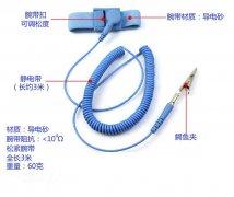 让您放心使用防静电腕带的好方法