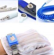 静电防护的常用方法