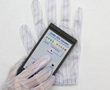 防静电手套和普通手套有什么区别